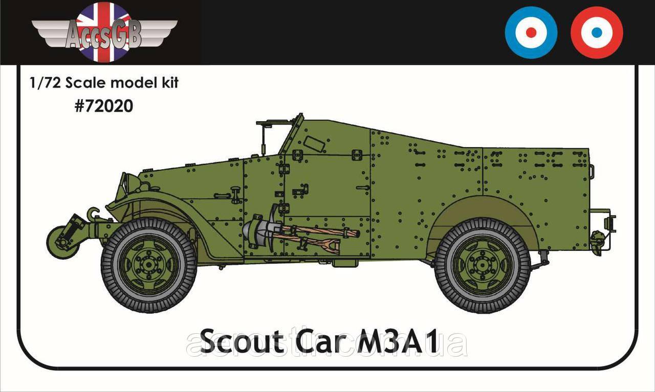 Бронеавтомобиль M3A1 1/72 AccsGB 72020
