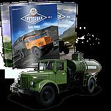 Модель Автолегенды СССР Грузовики (DeAgostini) №22 АЦ-8-200 масштаб 1:43