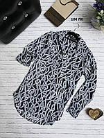 Рубашка женская шифоновая 104 ЛК Код:653434341
