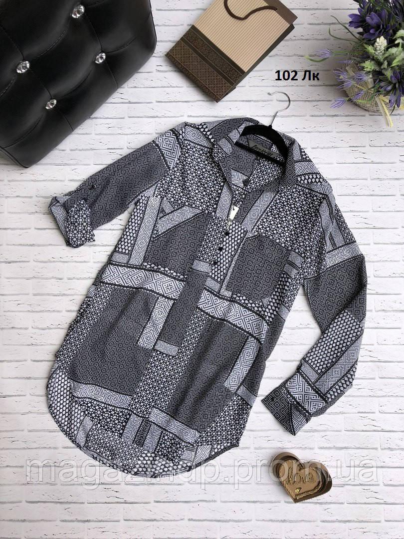 Рубашка женская шифоновая 102 Лк Код:653423130