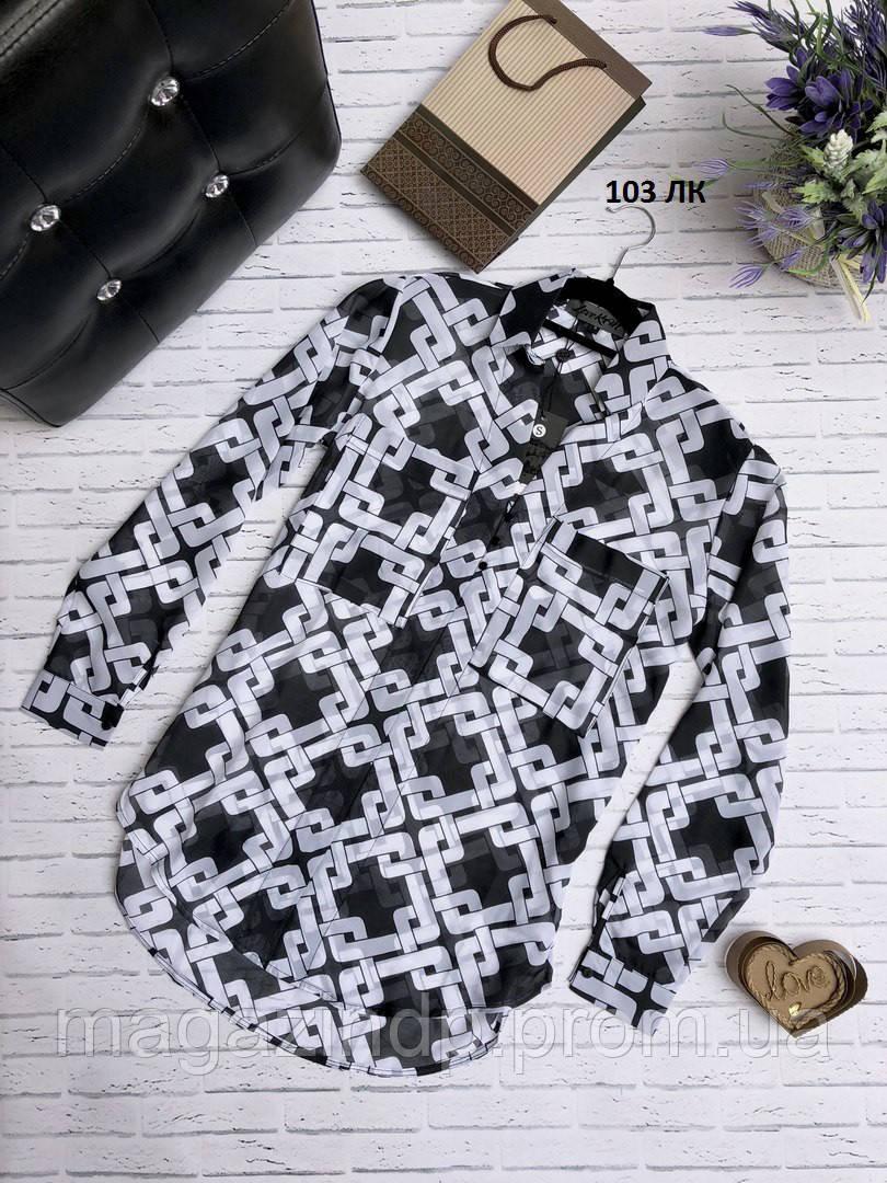 Женская рубашка шифоновая 103 ЛК Код:653430550