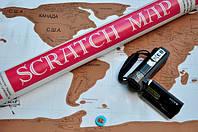 Скретч карта мира Scratch Map ( необычный подарок )