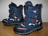 Ботинки для мальчика СМ70(31-36)