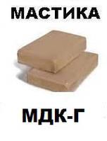 Мастика  МДК-Г-50                 ГОСТ 3580-51