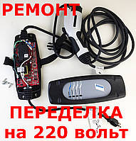 Переделка зарядного устройства Адаптация BMW i3