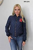 Куртка-бомбер 289.1(24) Код:655871018