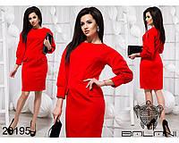 ede651b4897 Строгое платье с длинным рукавом Производитель Фабрика Украина доставка  Россия СНГ р.42