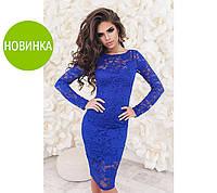 """Гипюровое женское платье """"Люсия"""""""