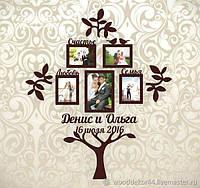 Свадебная композиция дерево