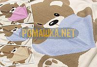 Детский плотный вязанный плед одеялко на выписку двухсторонний двойная вязка + подкладка 90х80 см 4032, фото 1