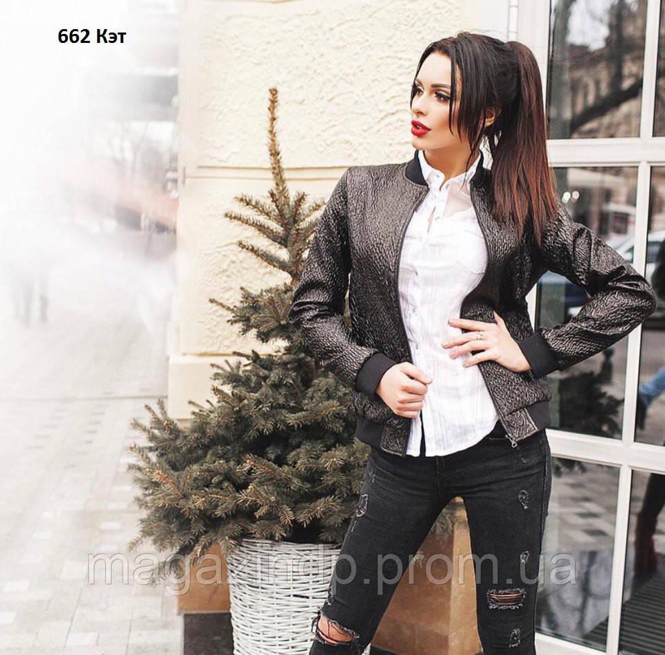 Куртка весенняя 662 Кэт Код:656940415