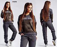 Спортивный женский костюм 110(20) Код:656978686