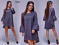 Женское платье свободного кроя 243(20) Код:657026785