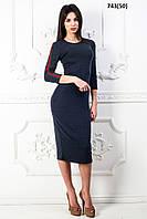 Платье женское с лампасами 743(50) Код:662037726
