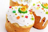 Поздравляем с праздником Пасхи!!!