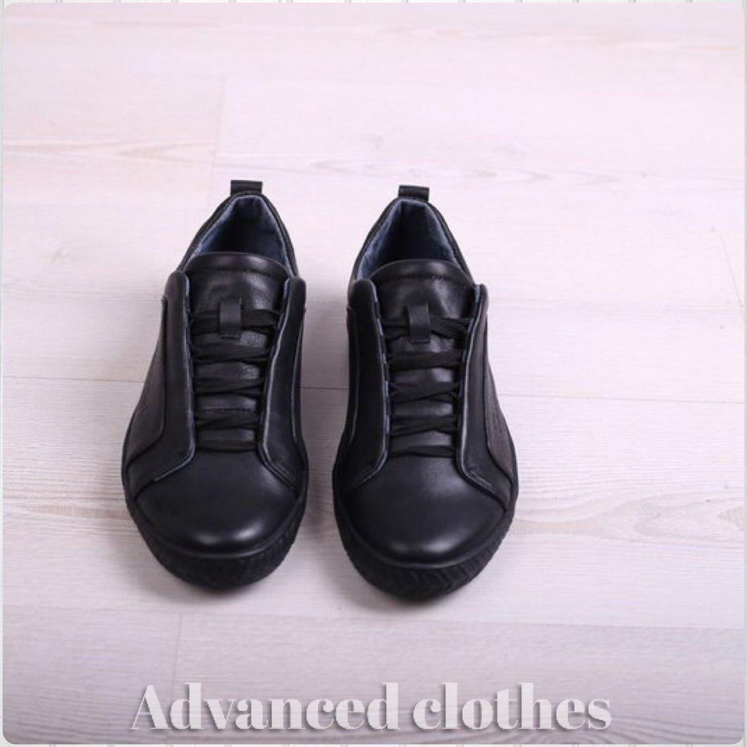 Кроссовки классические на шнурке натуральная кожа