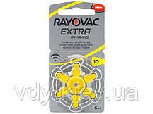 Батарейки для слуховых аппаратов Rayovac Extra Advanced 10 MF New, 6 шт.