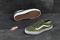 Кеды мужские в стиле Vans Old Skool код товара SD1-4992. Темно-зеленые с белым