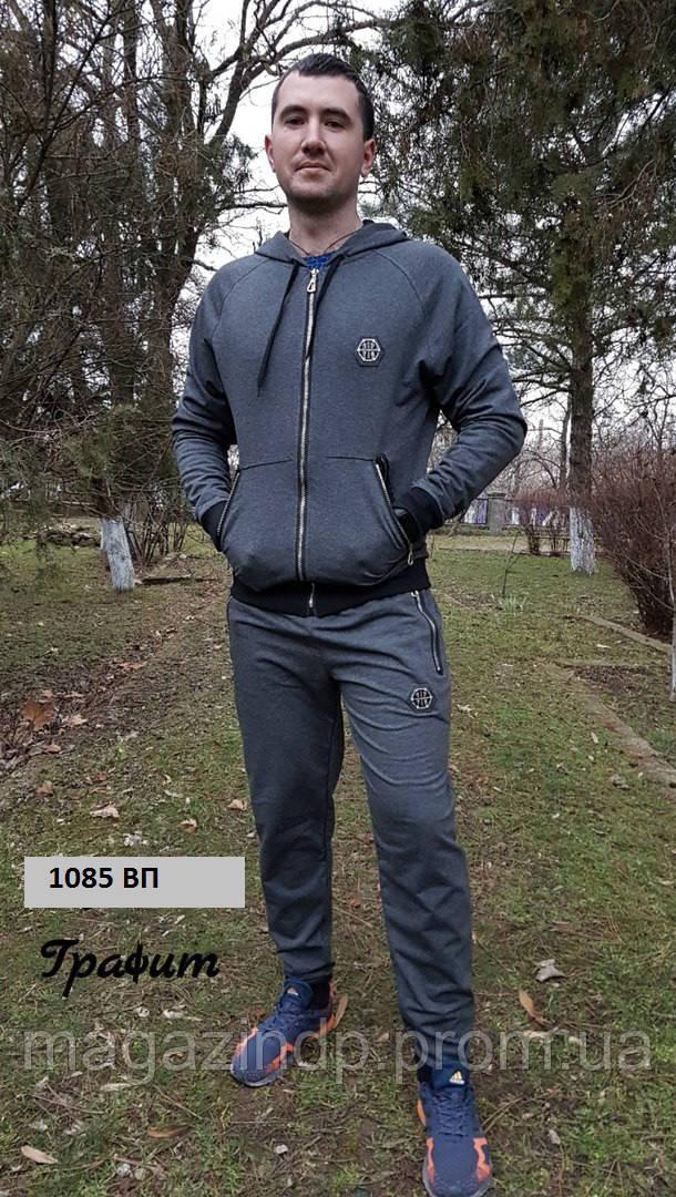 Мужской спортивный костюм 1085 ВП Код:664914025