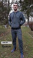Мужской спортивный костюм 1085 ВП Код:664914025, фото 1
