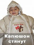 """Детский комбинезон-трансформер зимний (от+10 до -20 градусов) Ontario """"Baby Walk"""", фото 4"""