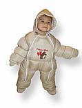 """Детский комбинезон-трансформер зимний (от+10 до -20 градусов) Ontario """"Baby Walk"""", фото 5"""