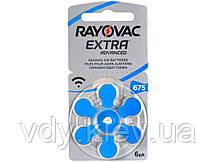 Батарейки для слуховых аппаратов Rayovac Extra Advanced 675 MF New, 6 шт.