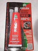 Герметик прокладок красный ZOLLEX RED 85 гр.