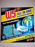 W5 All in one таблетки в посудомоечную машинку «все в одном» БЕЗ ФОСФАТОВ, 30шт
