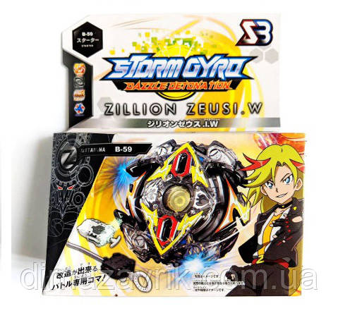 Игровой набор Beyblade Взрыв Zillion Zeusi Бэйблэйд