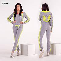 Спортивный женский костюм 023.1гл Код:674281159