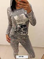 Женский спортивный костюм 237 СВ Код:675837432