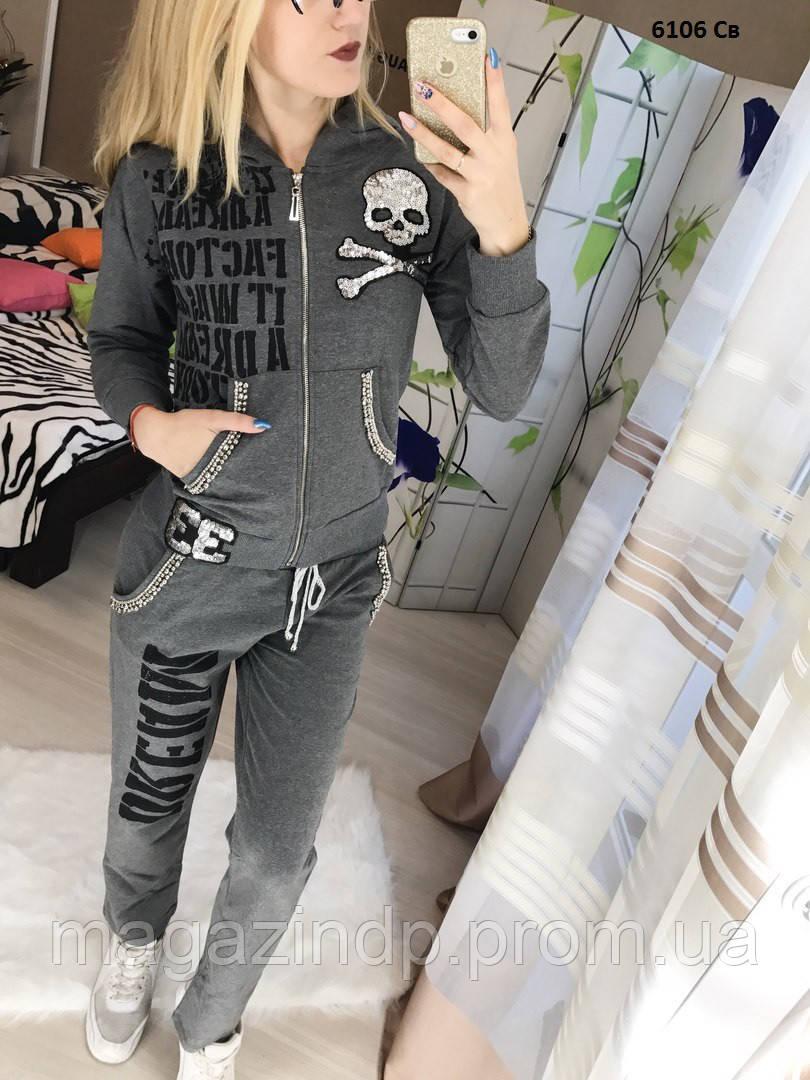 Женский спортивный костюм 6106 СВ Код:675860230