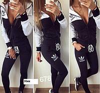 Женский костюм adidas 678 Ник Код:675944910