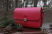 Женская кожаная сумка LILI с подкладкой | Кайзер Фуксия