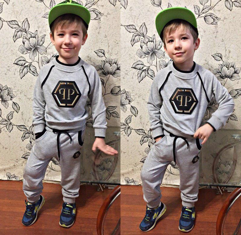 Детский универсальный спортивный костюм PP
