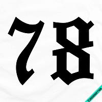 Аппликации для бизнеса на нижнее белье 78 [7 размеров в ассортименте] (Тип материала Матовый)