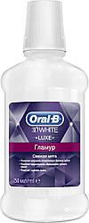 Ополаскиватель для ротовой полости Oral-B 3D White Luxe Sparking Fresh, 250мл