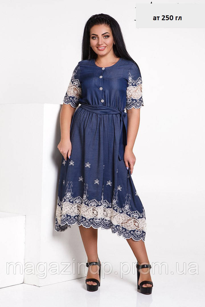 Платье батальное летнее ат 250 гл Код:680626720