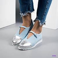 Женские туфли замшевые с ремешком