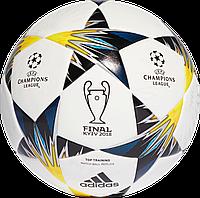 Футбольный мяч Adidas Kiev TOP Finale