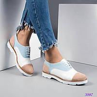 Женские туфли цветные на шнуровке 38