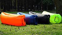Надувной лежак кресло мешок Ламзак Lamzakc ОРИГИНАЛ, фиолетовый, салатовый, синий, розовый, фото 1