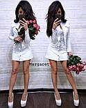 Женский стильный костюм стрейч-джинс: жакет и юбка-трапеция (4 цвета), фото 2