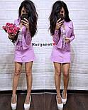 Женский стильный костюм стрейч-джинс: жакет и юбка-трапеция (4 цвета), фото 4