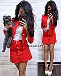 Женский стильный костюм стрейч-джинс: жакет и юбка-трапеция (4 цвета), фото 5