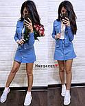 Женский стильный костюм стрейч-джинс: жакет и юбка-трапеция (4 цвета), фото 8
