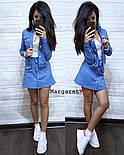 Женский стильный костюм стрейч-джинс: жакет и юбка-трапеция (4 цвета), фото 9