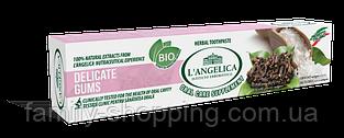 Зубна паста L Angelica «Делікатні десна», 75 мл
