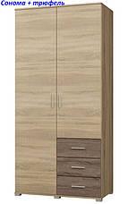 Шкаф прямой с ящиками Бриз ШП-4, фото 3